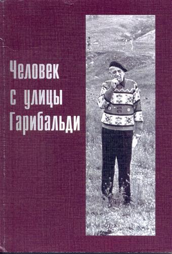 Книга С.Сущанского
